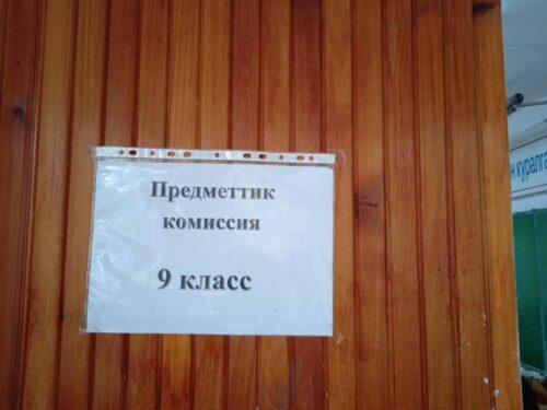 Окуу тарбия иштери окуу болум башчысы Жапанова Б.А.